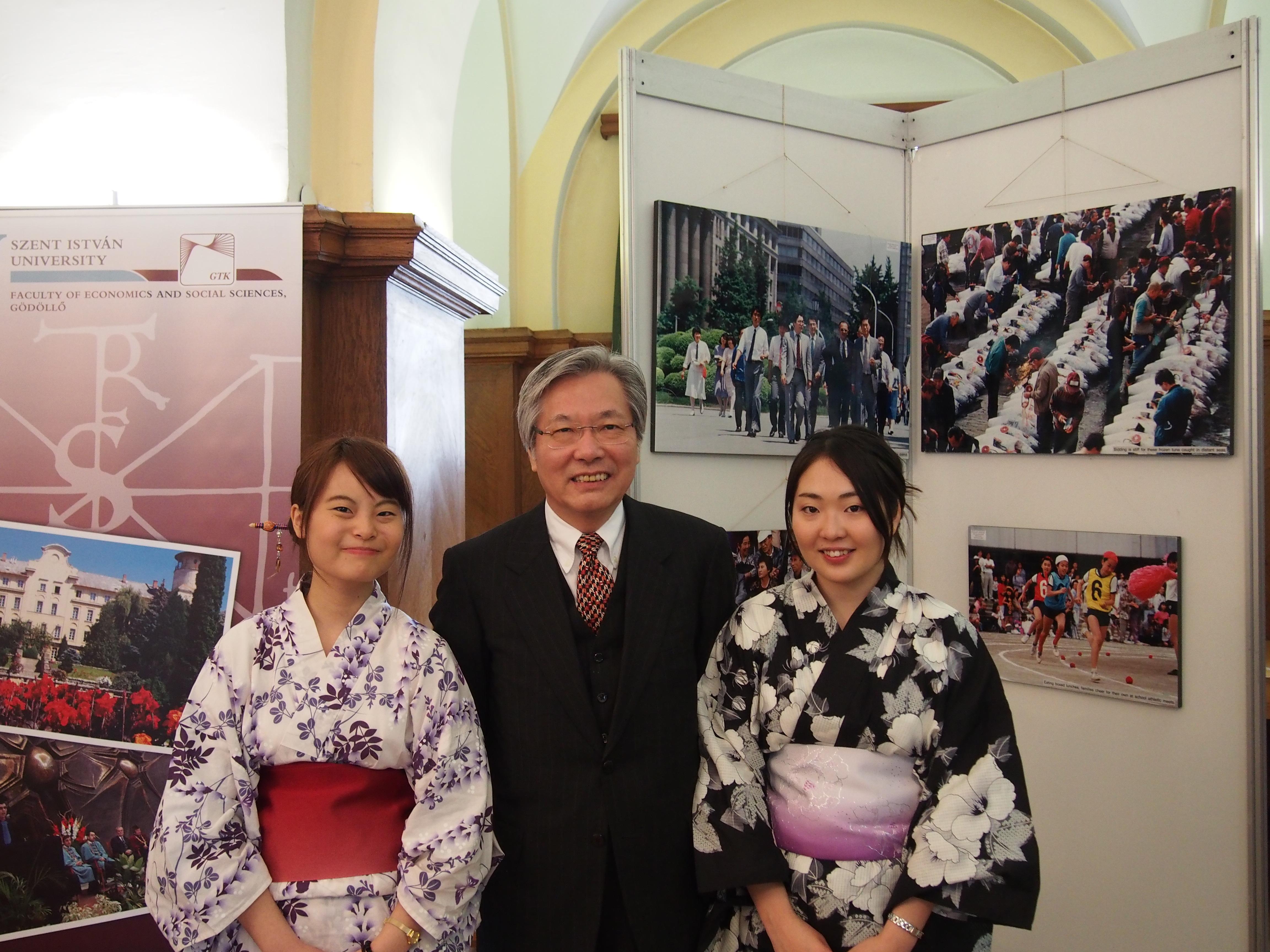 在ハンガリー日本国大使館案内