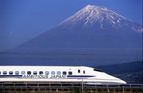 Mt.Fuji%20and%20Shinkansen.jpg